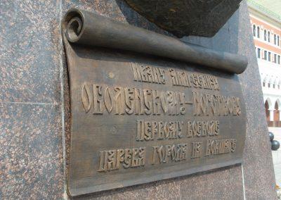 Мемориальная доска г. Йошкар-Ола