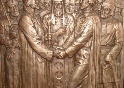 Мемориальная доска Иван Грозный вручает Акпарсу верительную грамоту