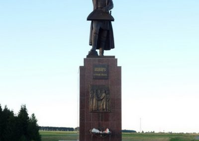 Памятник князю Акпарсу г. Козьмодемьянск